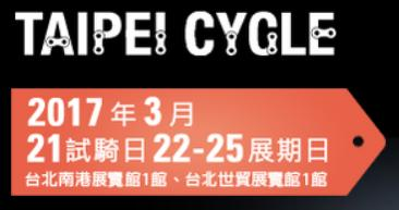 Taipei Cycle 2017